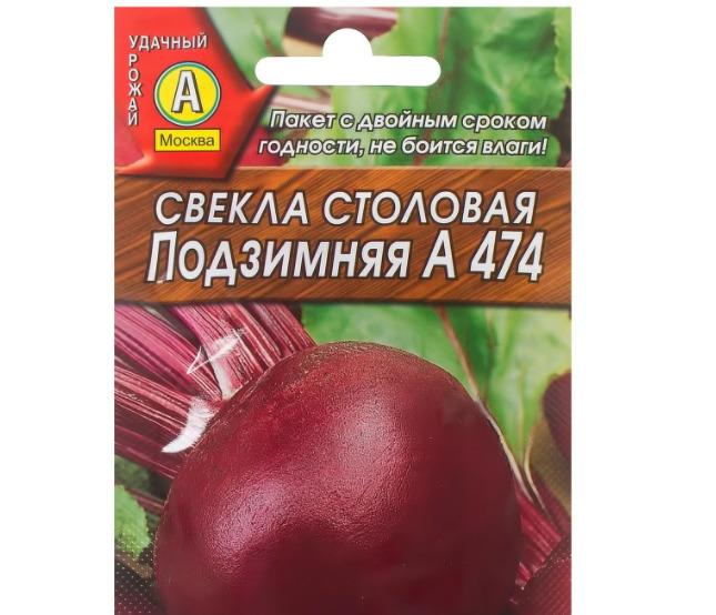 Подзимняя А-474