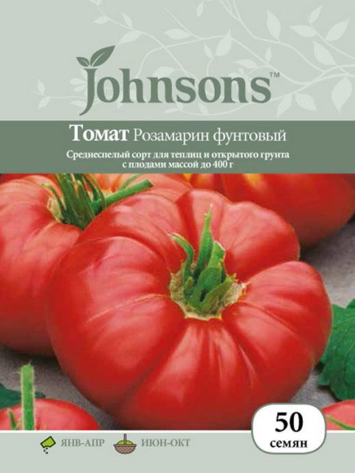 Самые лучшие сорта томатов на 2021 год